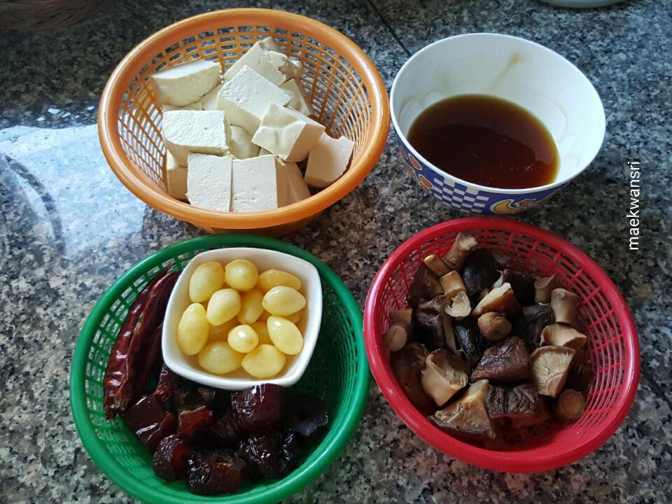 pad-see-sian-recipe-2