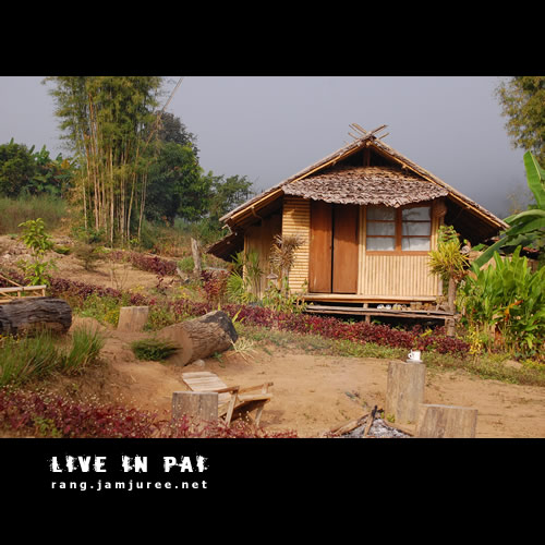 small-tropical-cottage-with-mountain-scenery-8
