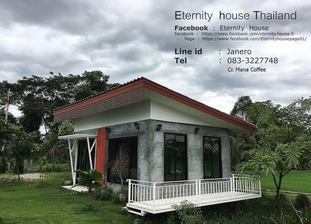 1-storey-1-2-bedroom-modern-loft-house-1