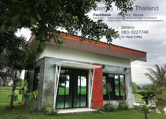 1-storey-1-2-bedroom-modern-loft-house-2