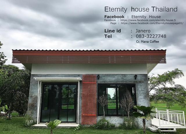 1-storey-1-2-bedroom-modern-loft-house-4