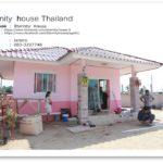 บ้านชั้นเดียวสีชมพู 2 ห้องนอน 1 ห้องน้ำ เรียบง่ายกะทัดรัด สำหรับครอบครัวเริ่มต้น