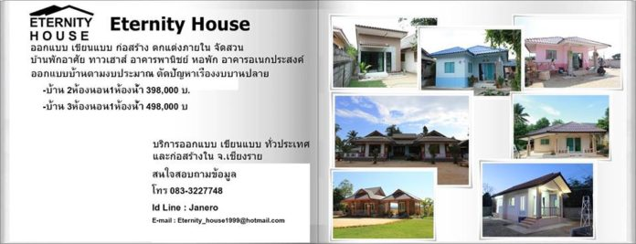 400k-small-hip-roof-2-bedroom-house-5-696x267