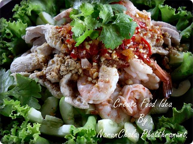 yam-sam-share-recipe-1