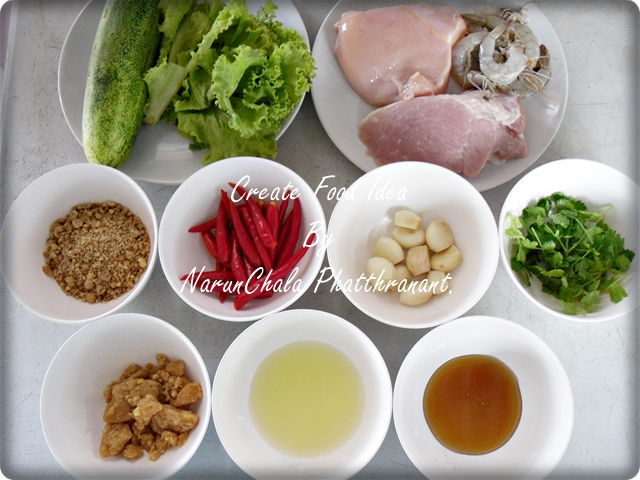 yam-sam-share-recipe-2