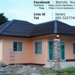 บ้านชั้นเดียวทรงปั้นหยา ขนาด 3 ห้องนอน 2 ห้องน้ำ เรียบง่ายกะทัดรัด สำหรับครอบครัวเล็ก