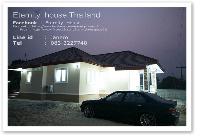 1-storey-3-bedroom-contemporary-house-2-1