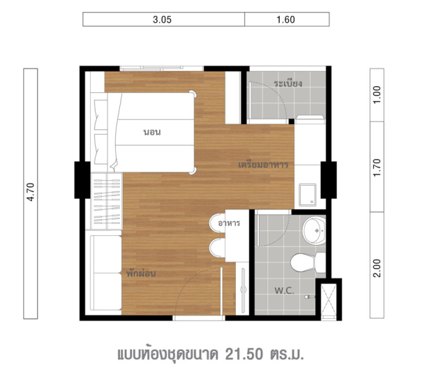21.5 sqm condo renovation review (1)