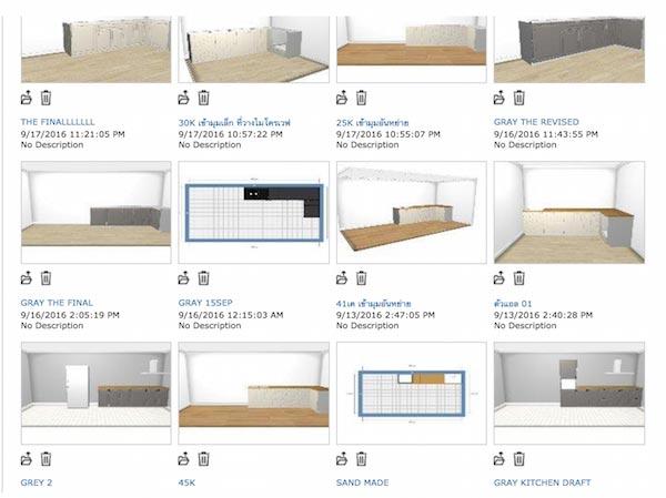 backyard kitchen enlargement review (3)