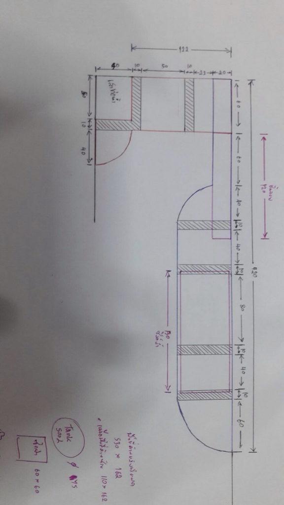 backyard townhome loft kitchen renovation (14)