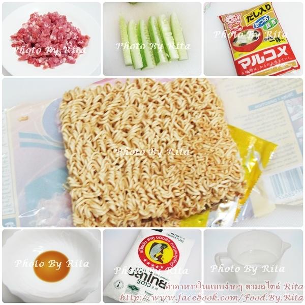 radna mama noodles recipe (2)