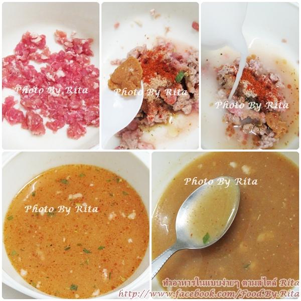 radna mama noodles recipe (4)