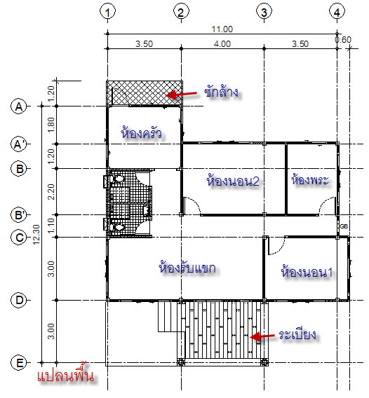 850k-1-storey-contemporary-house-plan (6)