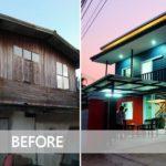 ดูดีจนจำแทบไม่ได้!! เปลี่ยนบ้านครึ่งไม้ครึ่งปูนเก่าๆ ให้กลายเป็นบ้านสวยสไตล์โมเดิร์น ที่เพื่อนบ้านเห็นเป็นต้องอิจฉา