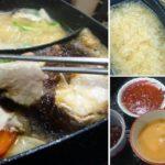 """แจกสูตร """"ชาบูน้ำดำสไตล์ญี่ปุ่น"""" ทำกินเองที่บ้านก็ได้ ไม่ต้องง้อร้าน"""