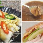อาหารจานอร่อยคู่เมืองไทย 'ปอเปี๊ยะสด' พร้อมสูตรทำเอง ทานง่าย ได้สุขภาพดี