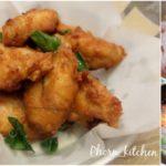 """ชวนอร่อยกับเมนู """"ปีกไก่ทอดพริกแกง"""" อาหารว่างทานเพลิน จัดเต็มไปกับเครื่องแกงหอมอร่อย"""