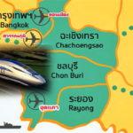 นักลงทุนต่างชาติแห่สนใจ โครงการรถไฟเชื่อม 3 สนามบิน เพื่อการตัดสินใจในเรื่องการวางแผนการลงทุนในอนาคต