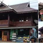 บ้านไม้ไทยประยุกต์ หลังคาทรงมะนิลา พร้อมระเบียงชั้นสองโปร่งสบาย