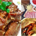 """ชวนชิมเมนู """"ซี่โครงหมูอบน้ำผึ้ง"""" เนื้อหมูเปื่อยนุ่มหอมกลิ่นน้ำผึ้ง ทานกับข้าวสวยร้อนๆ อิ่มอร่อยพุงกาง"""