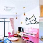 """รีวิว ตกแต่งบ้านสไตล์ """"Japanese – Pastel"""" เนรมิตพื้นที่อยู่อาศัยในบรรยากาศที่สดใสน่ารัก"""