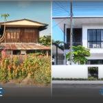 """เปลี่ยนบ้านไม้เก่าให้กลายเป็น """"บ้านสไตล์มินิมอล"""" ลงตัวทุกมุมองศา พร้อมสวนสวยชวนพักผ่อน"""