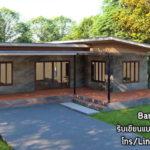 แบบบ้านรูปทรงตัวแอล (L-Shaped House) สไตล์โมเดิร์นลอฟท์ 2 ห้องนอน 1 ห้องน้ำ พร้อมเฉลียงกว้าง