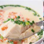 """แชร์สูตร """"ไข่ตุ๋นเนื้อเนียน"""" สูตรนุ่มลิ้น เมนูสุดคลาสสิคสำหรับอาหารเช้า พร้อมวิธีทำสุดง่าย"""