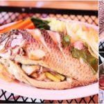 """ชวนทำเมนู """"ปลานิลนึ่งสมุนไพรน้ำจิ้มแจ่ว"""" สุดแซ่บ หอมหวานเนื้อปลา ครบเครื่องด้วยสมุนไพร"""