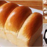 """ชวนทำ """"ขนมปังซอฟต์เบรด"""" เนื้อแป้งนุ่มฟู ทำง่าย สูตรนี้ไม่ต้องใช้ไข่ไก่"""