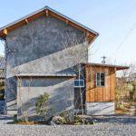 บ้านญี่ปุ่นวิถีเซน ผนังปูนเปลือยเผยความดิบ ภายในอบอุ่นเรียบง่ายไปกับดีไซน์แบบมินิมอล
