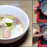 """เข้าครัวทำ """"แกงเลียงไข่วุ้นเส้นสูตรคุณพ่อ"""" รสจัดจ้าน อุดมไปด้วยคุณค่าทางสารอาหาร"""
